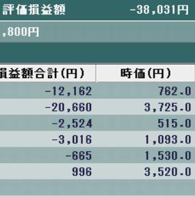 f:id:hikigaL:20170205145005j:plain