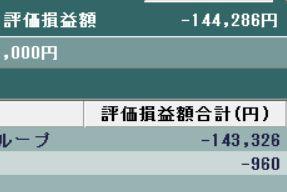f:id:hikigaL:20170313214946j:plain
