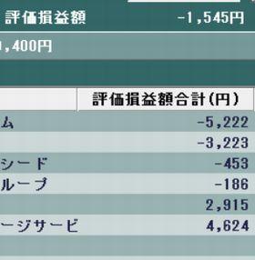 f:id:hikigaL:20170326150659j:plain