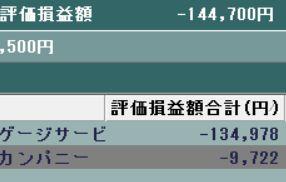 f:id:hikigaL:20170416194103j:plain