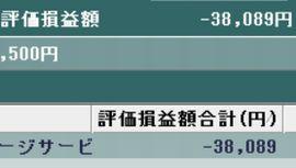 f:id:hikigaL:20170423194637j:plain