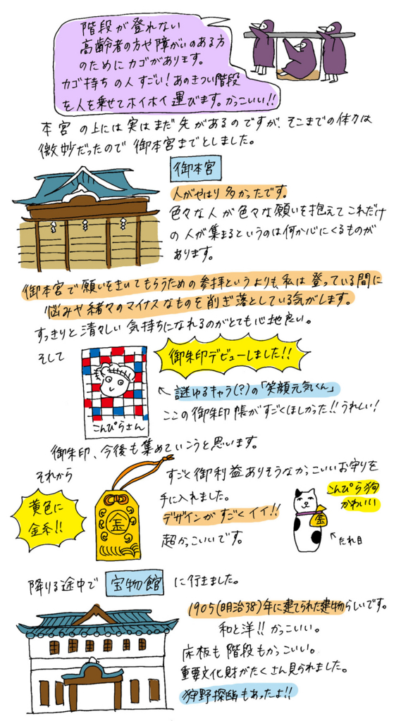 f:id:hikikoma:20160620235117j:plain