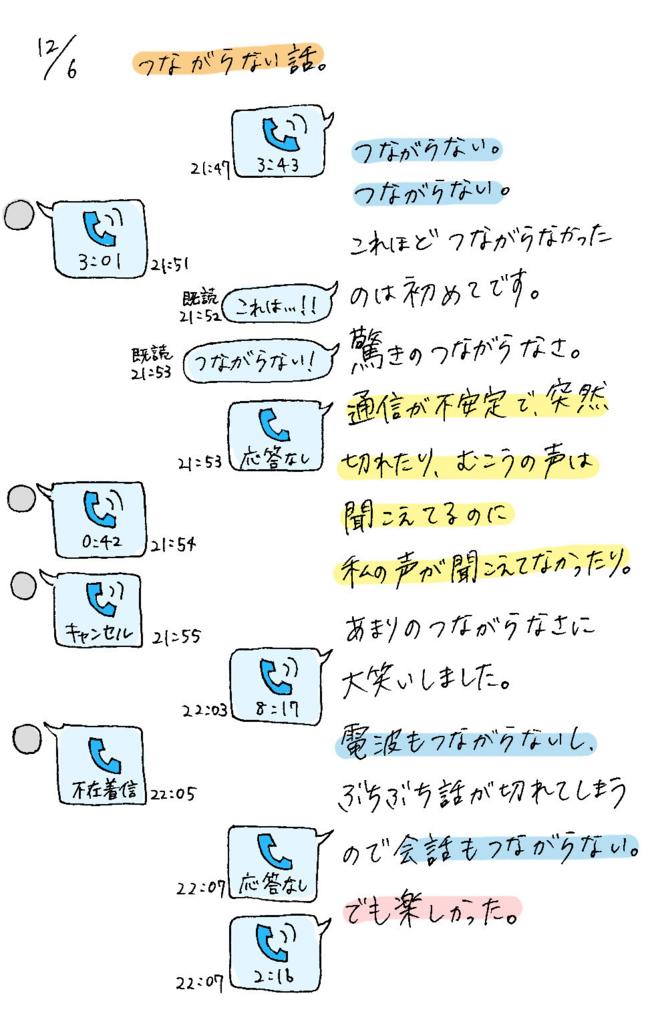 f:id:hikikoma:20160621000336j:plain