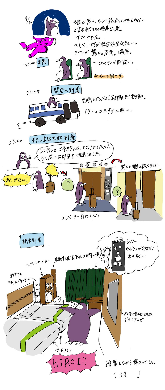 f:id:hikikoma:20160621003451j:plain