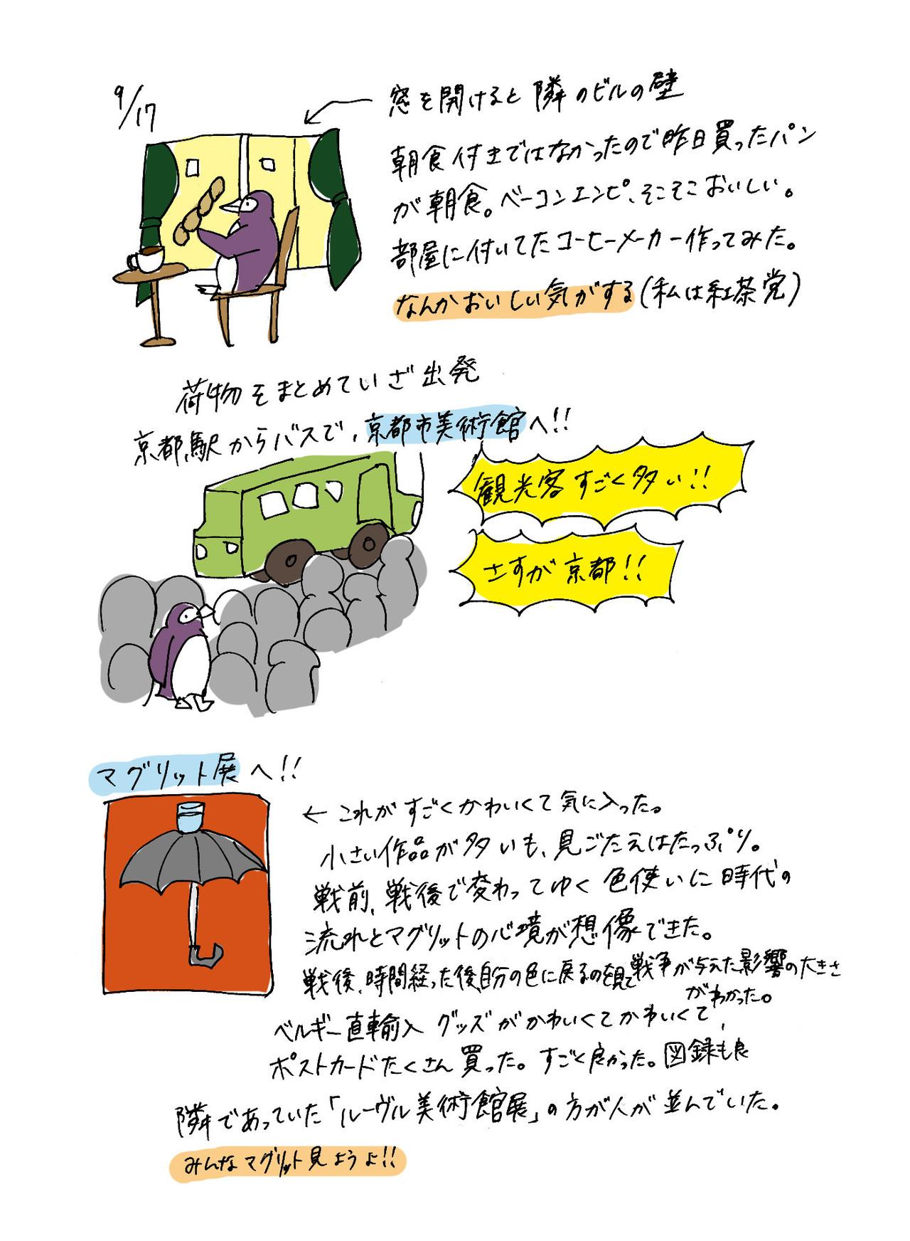 f:id:hikikoma:20160621003642j:plain