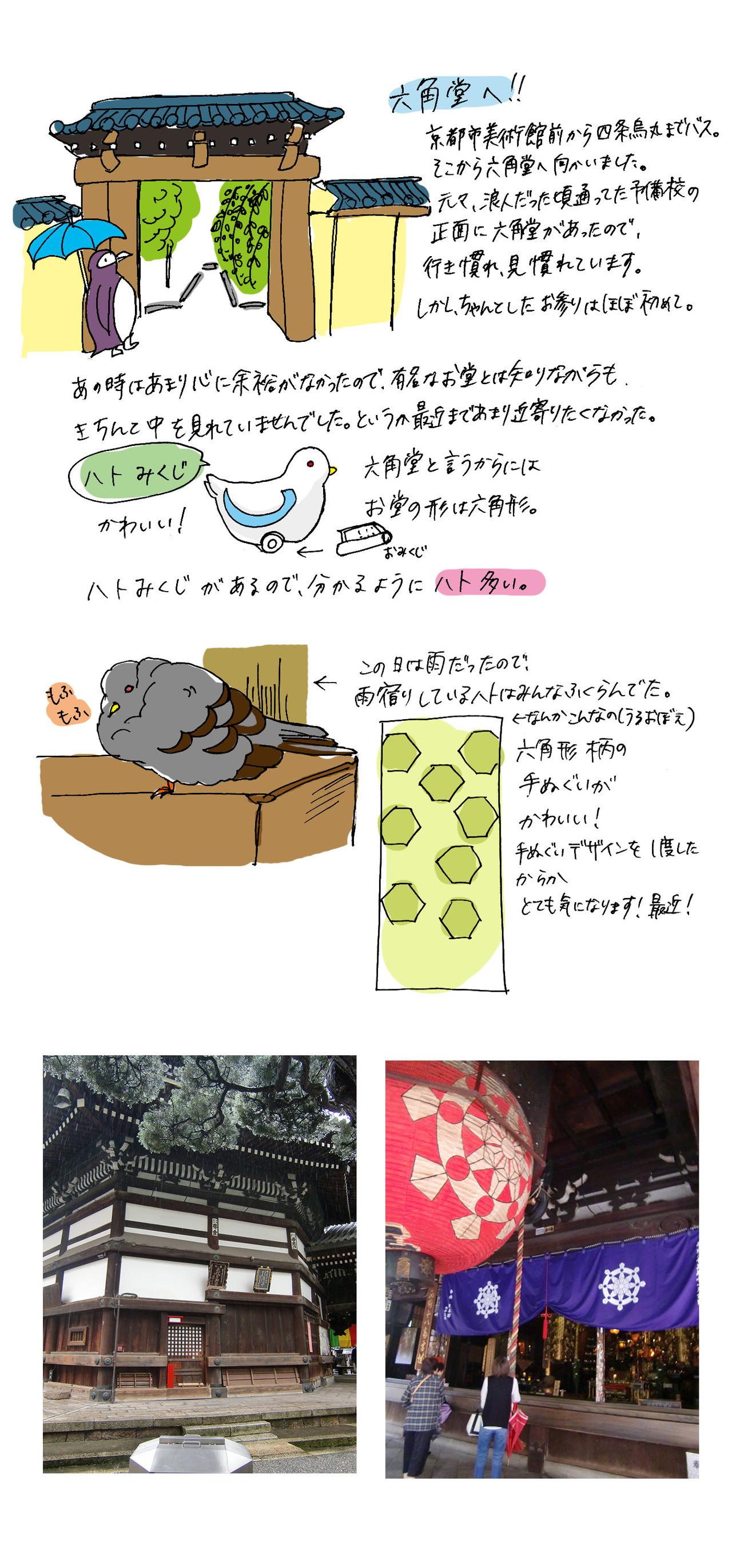 f:id:hikikoma:20160621003652j:plain