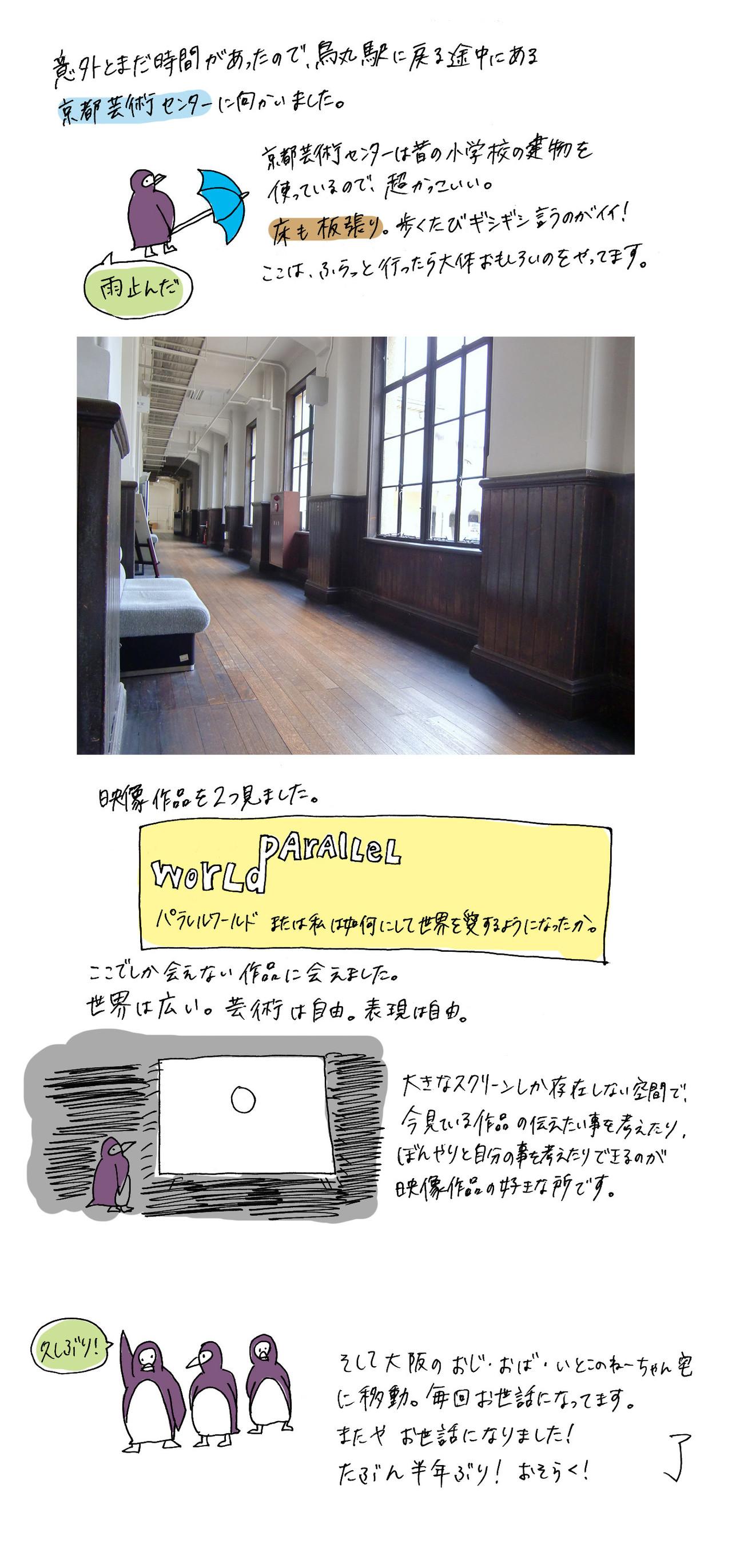 f:id:hikikoma:20160621003705j:plain