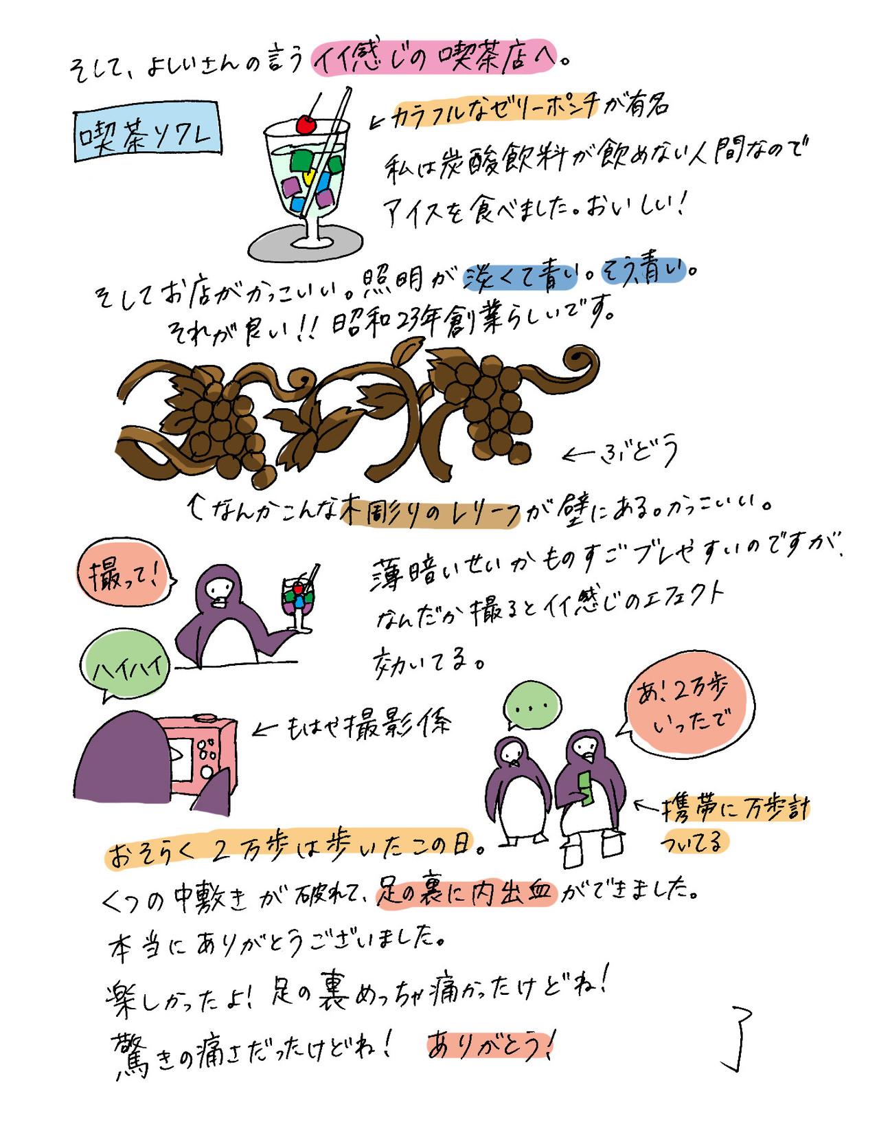 f:id:hikikoma:20160621010345j:plain