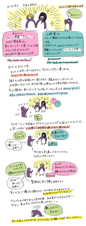 f:id:hikikoma:20160621010647j:plain