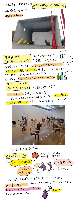 f:id:hikikoma:20160621011016j:plain