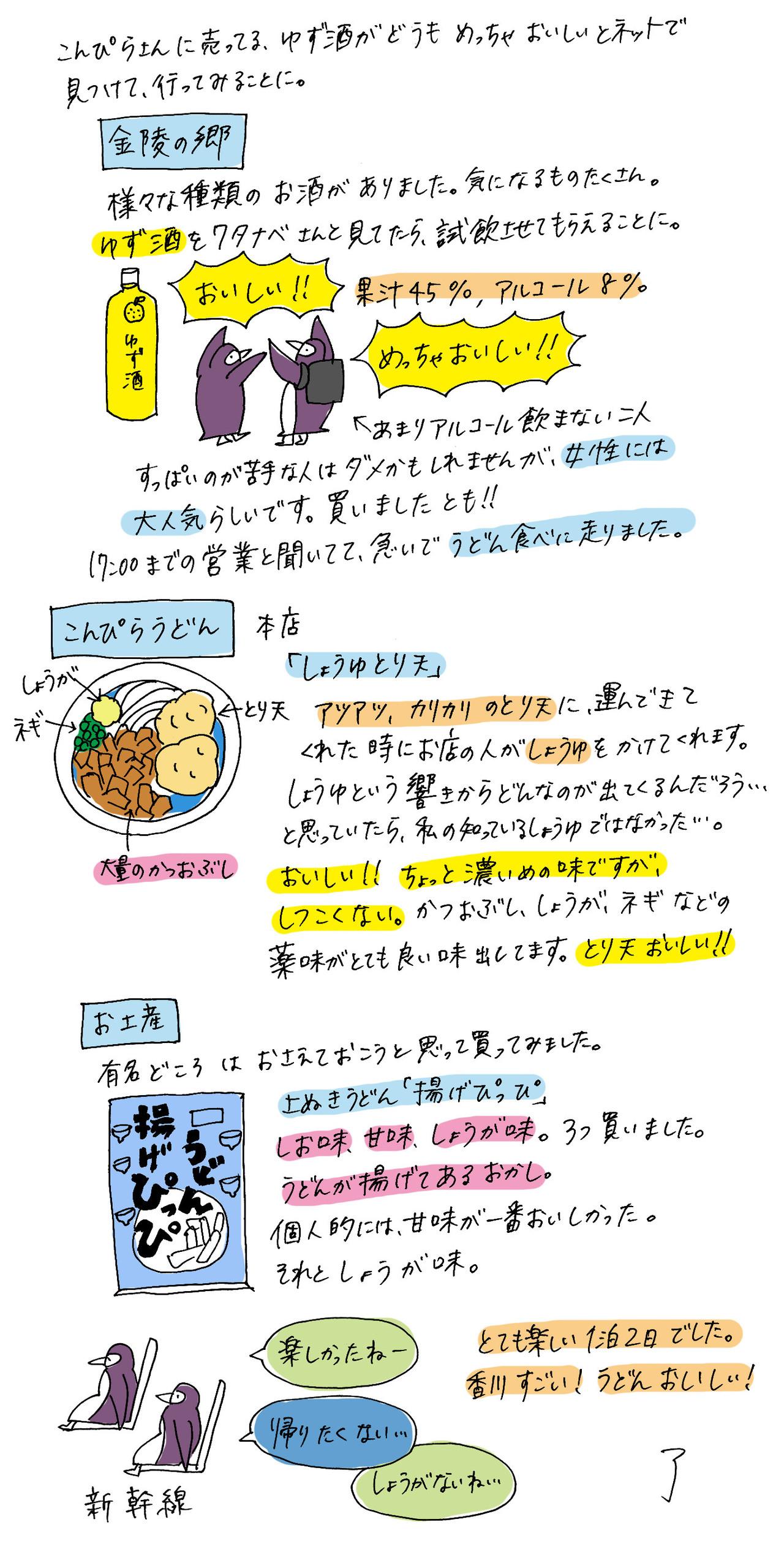 f:id:hikikoma:20160621011312j:plain