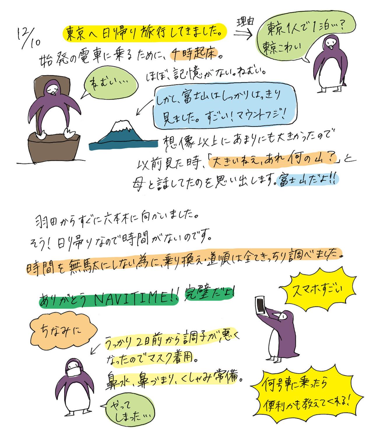 f:id:hikikoma:20160621085737j:plain