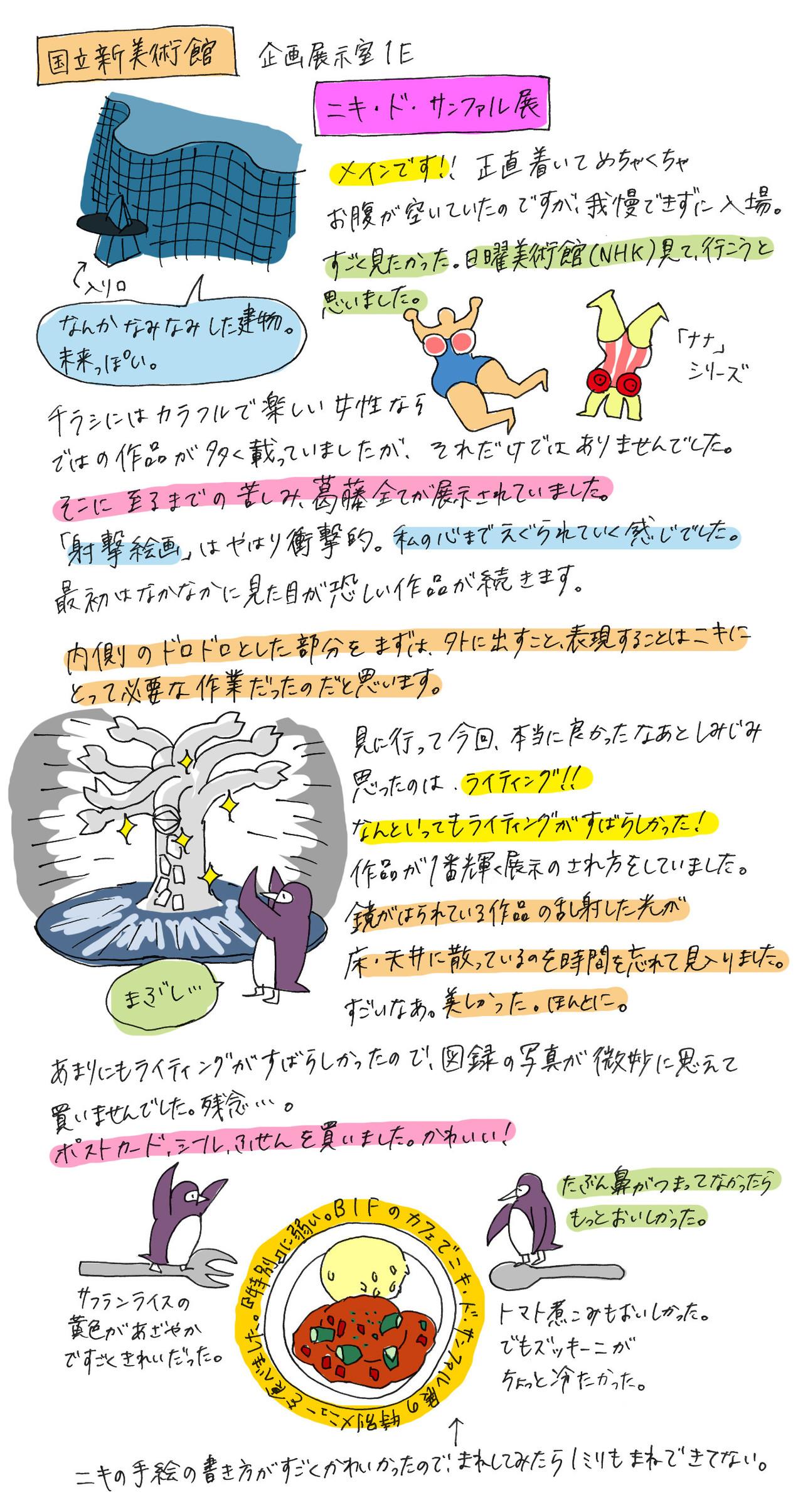 f:id:hikikoma:20160621085745j:plain