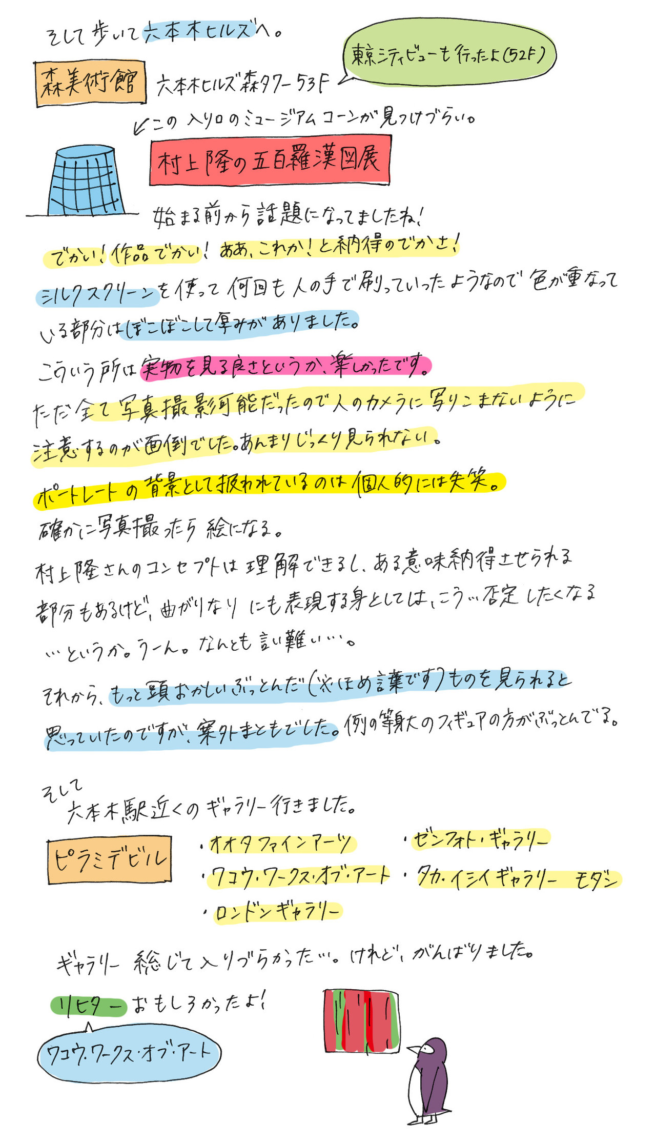 f:id:hikikoma:20160621085903j:plain