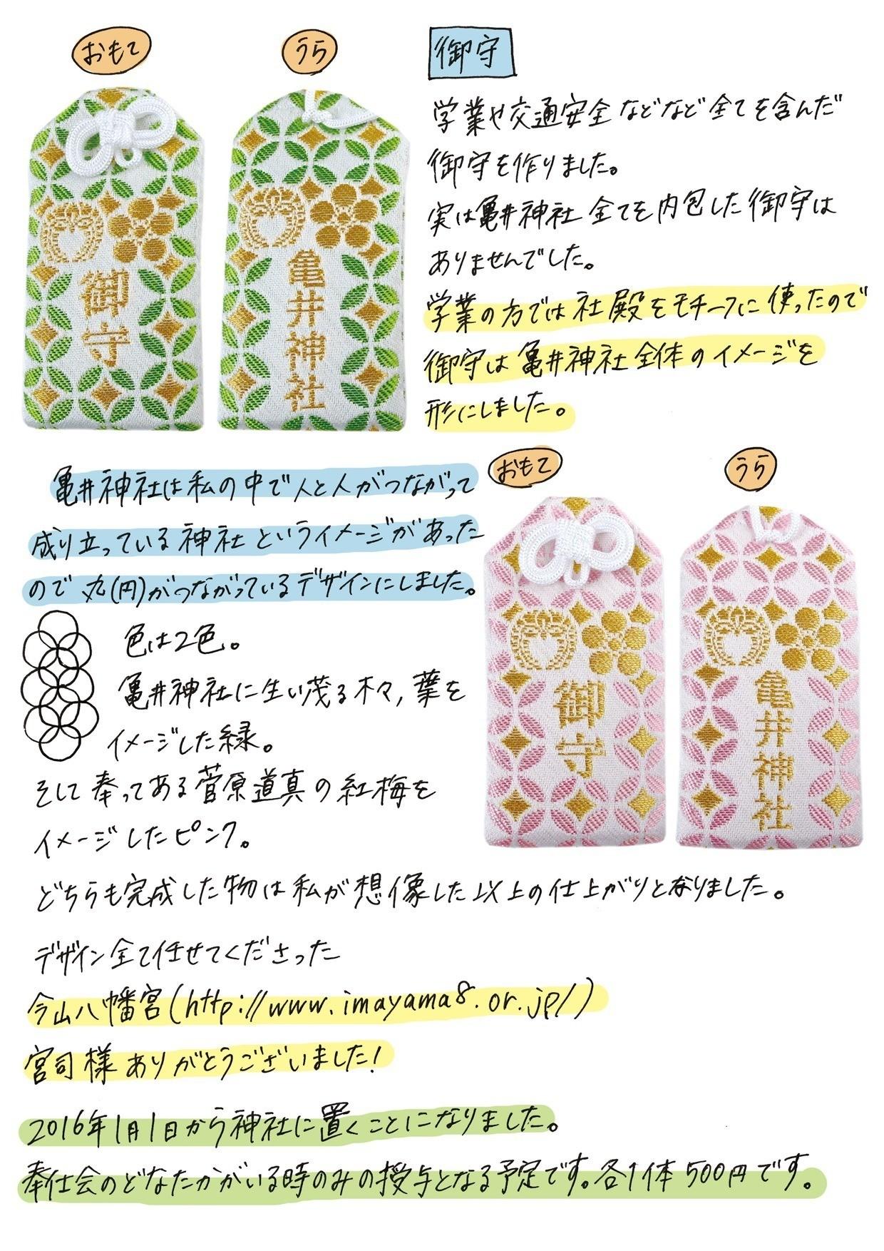 f:id:hikikoma:20160621090143p:plain