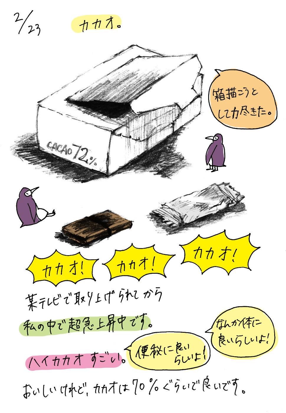 f:id:hikikoma:20160621090717j:plain