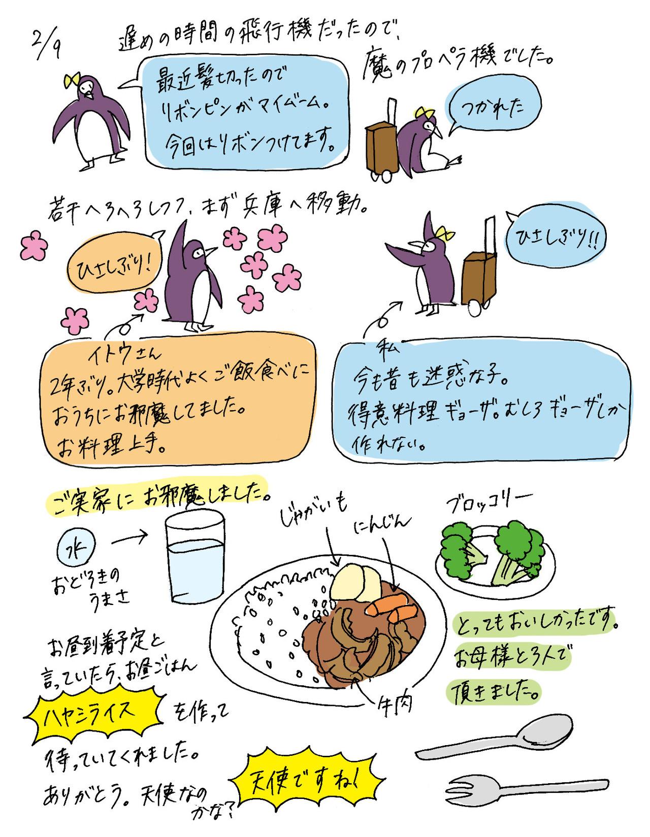 f:id:hikikoma:20160621090832j:plain