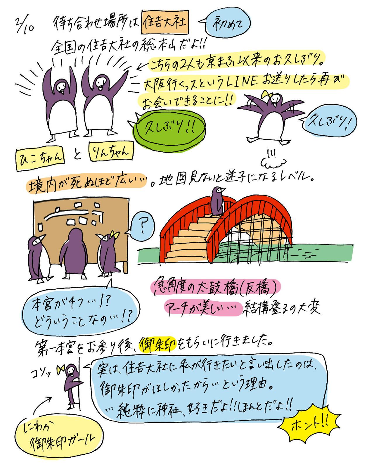 f:id:hikikoma:20160621091017j:plain