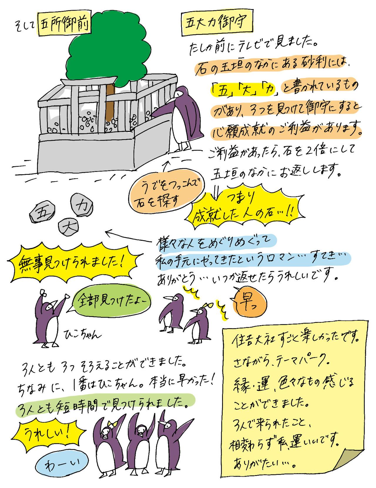f:id:hikikoma:20160621091038j:plain