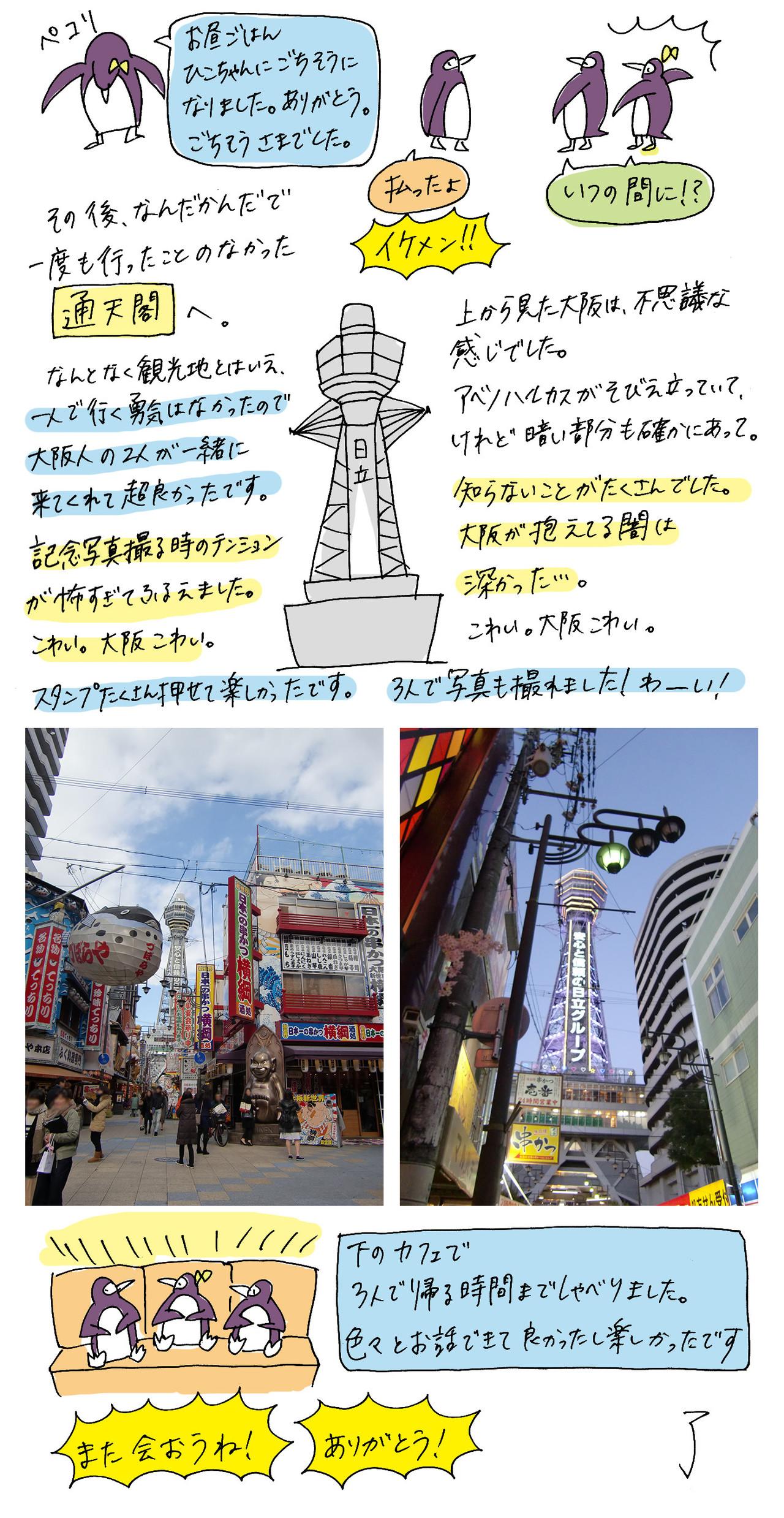 f:id:hikikoma:20160621091153j:plain