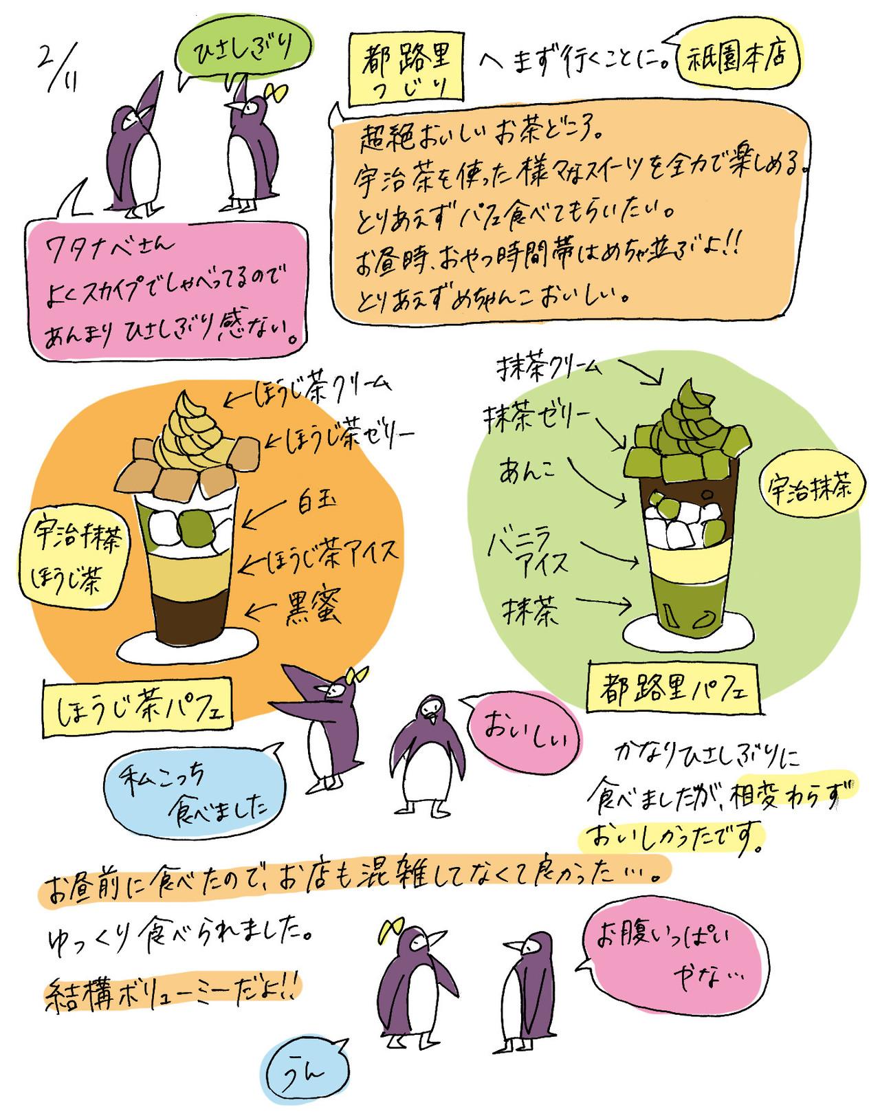 f:id:hikikoma:20160621091304j:plain