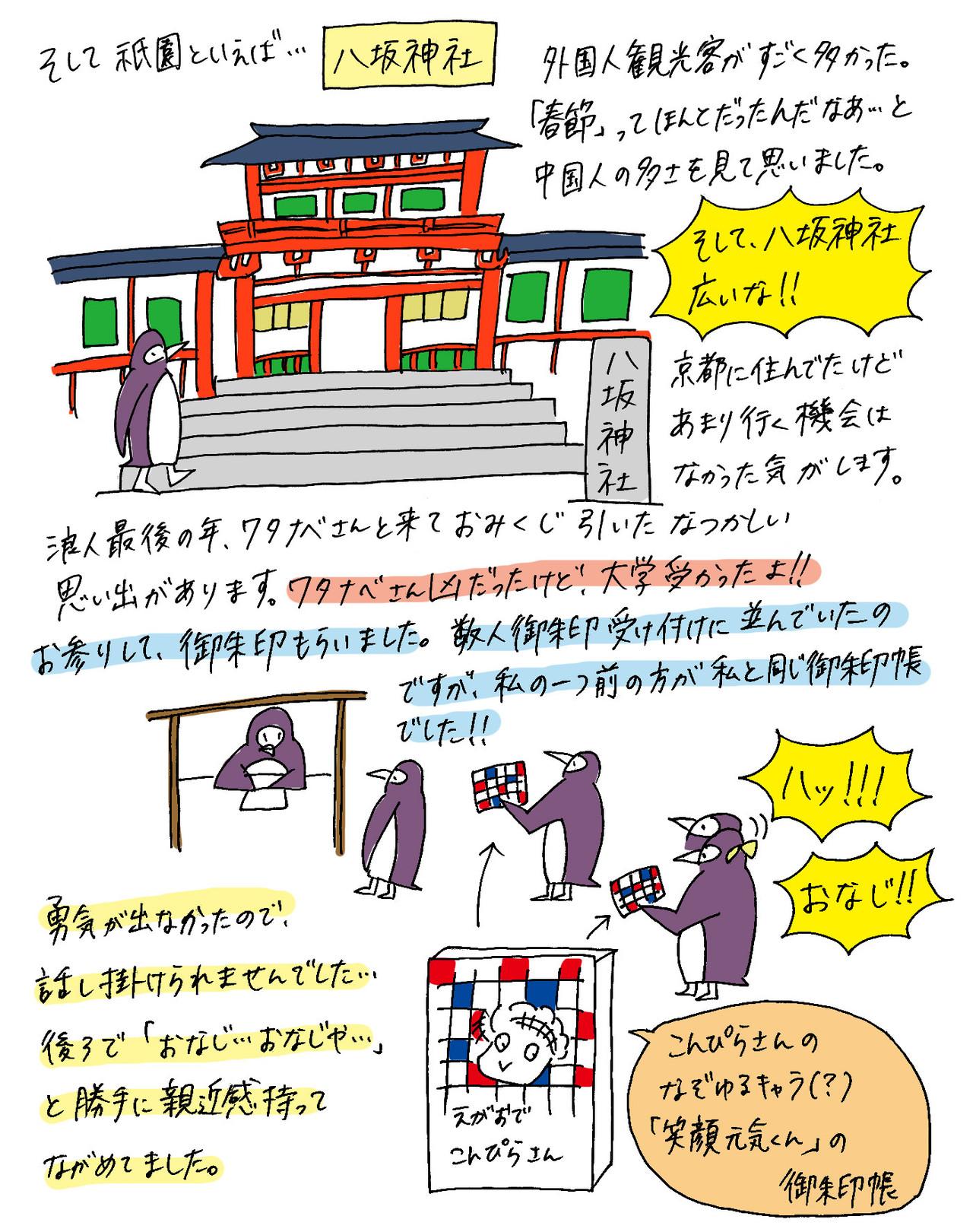 f:id:hikikoma:20160621091316j:plain