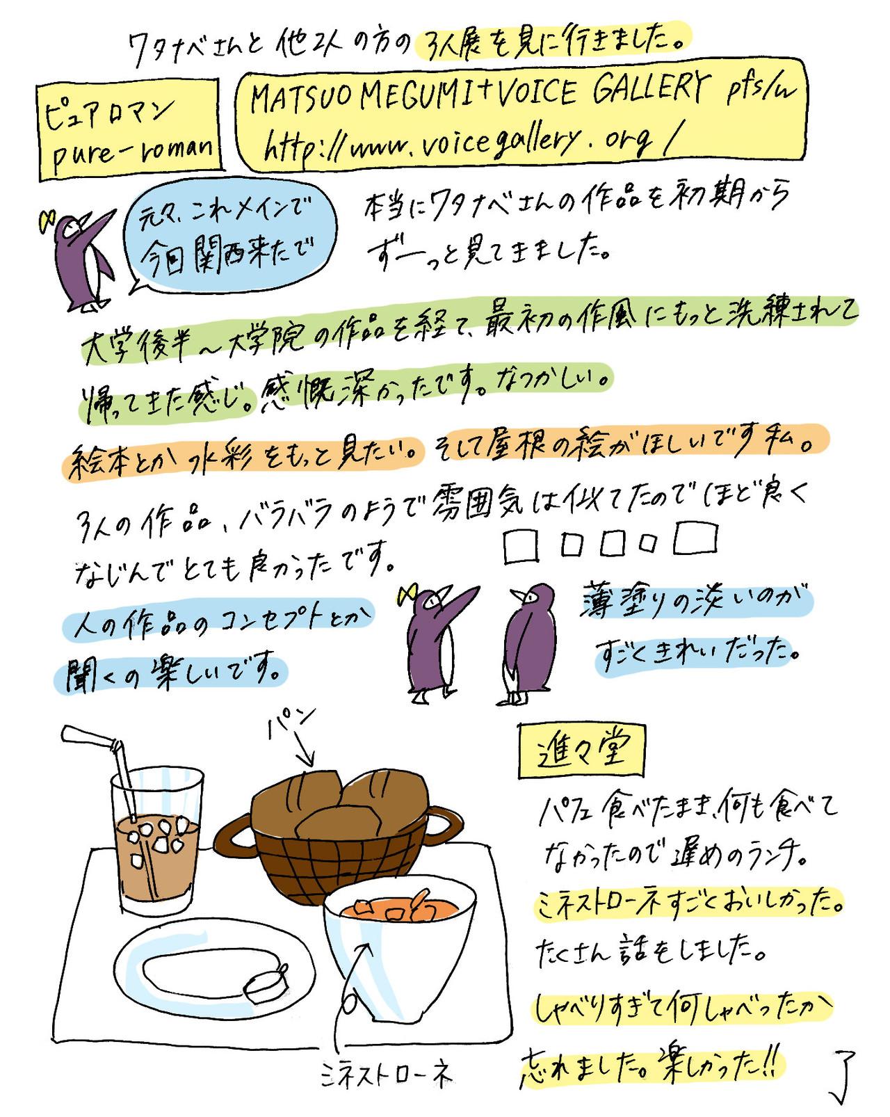 f:id:hikikoma:20160621091328j:plain