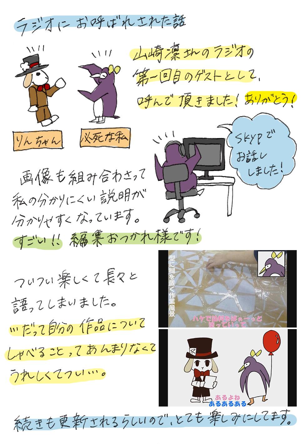 f:id:hikikoma:20160621201515j:plain