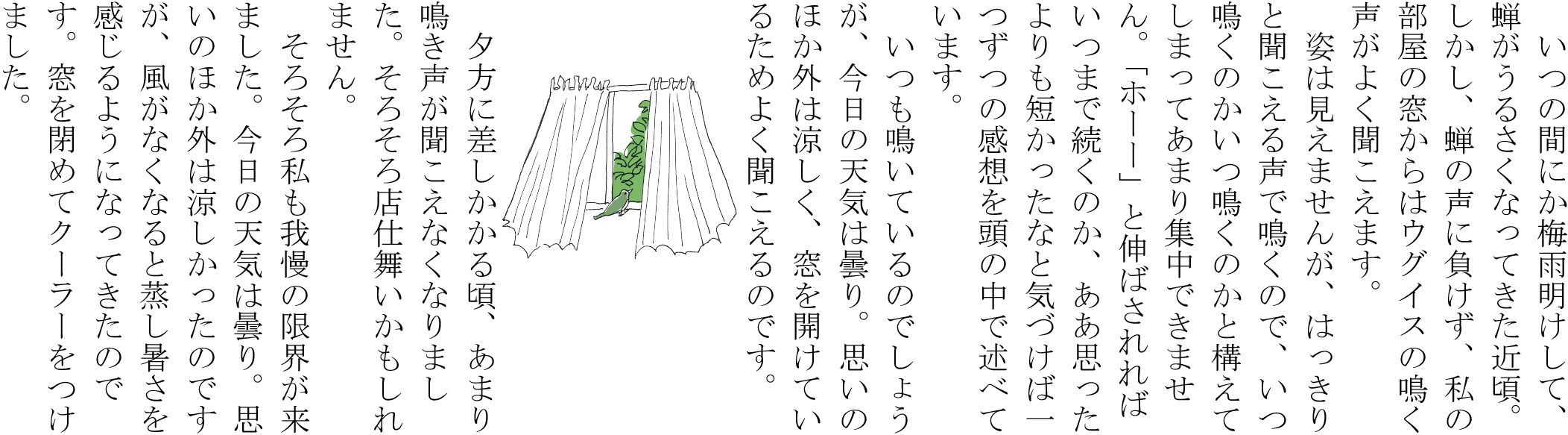 f:id:hikikoma:20160720160200p:plain