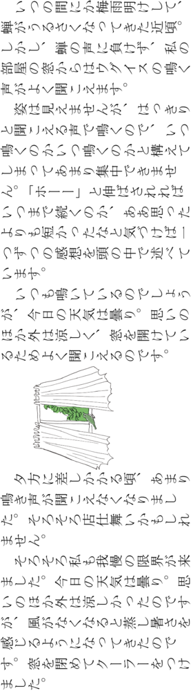 f:id:hikikoma:20160720161736p:plain