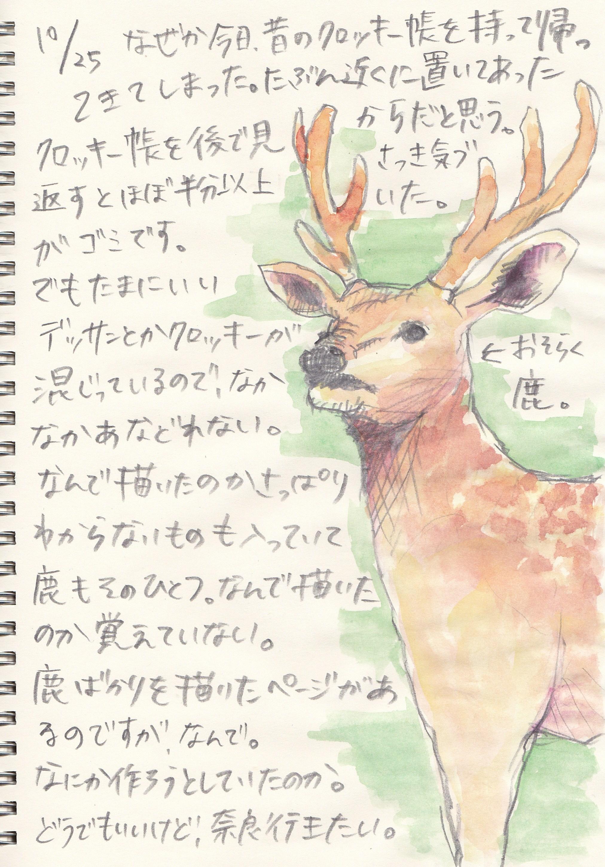 f:id:hikikoma:20161025225357j:plain
