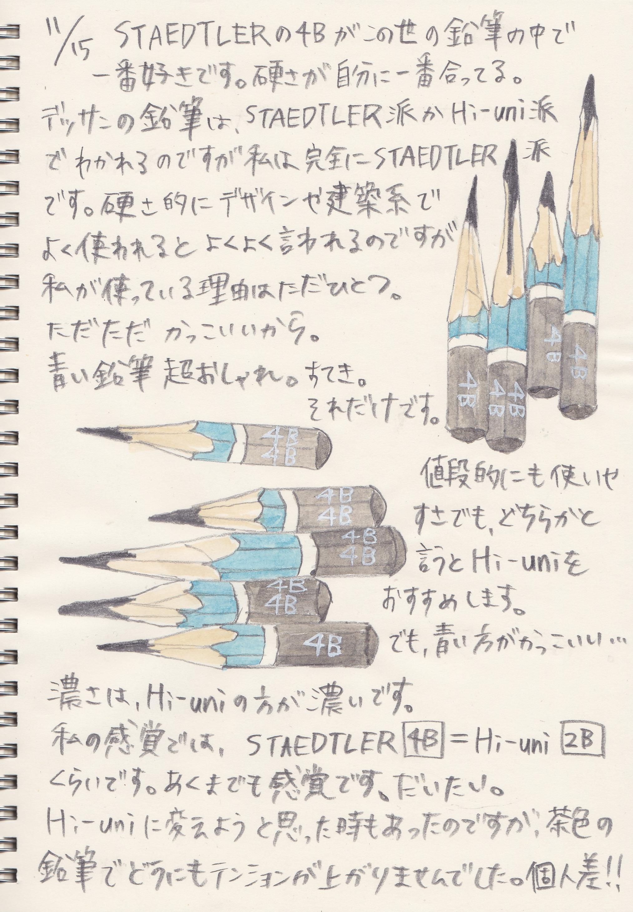 f:id:hikikoma:20161115151823j:plain