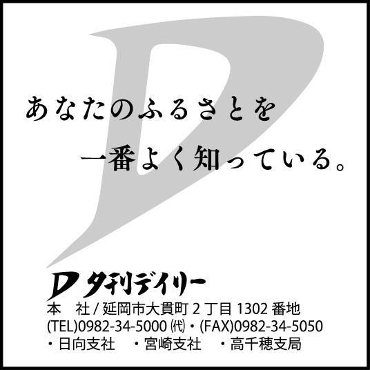 f:id:hikikoma:20170407170406j:plain