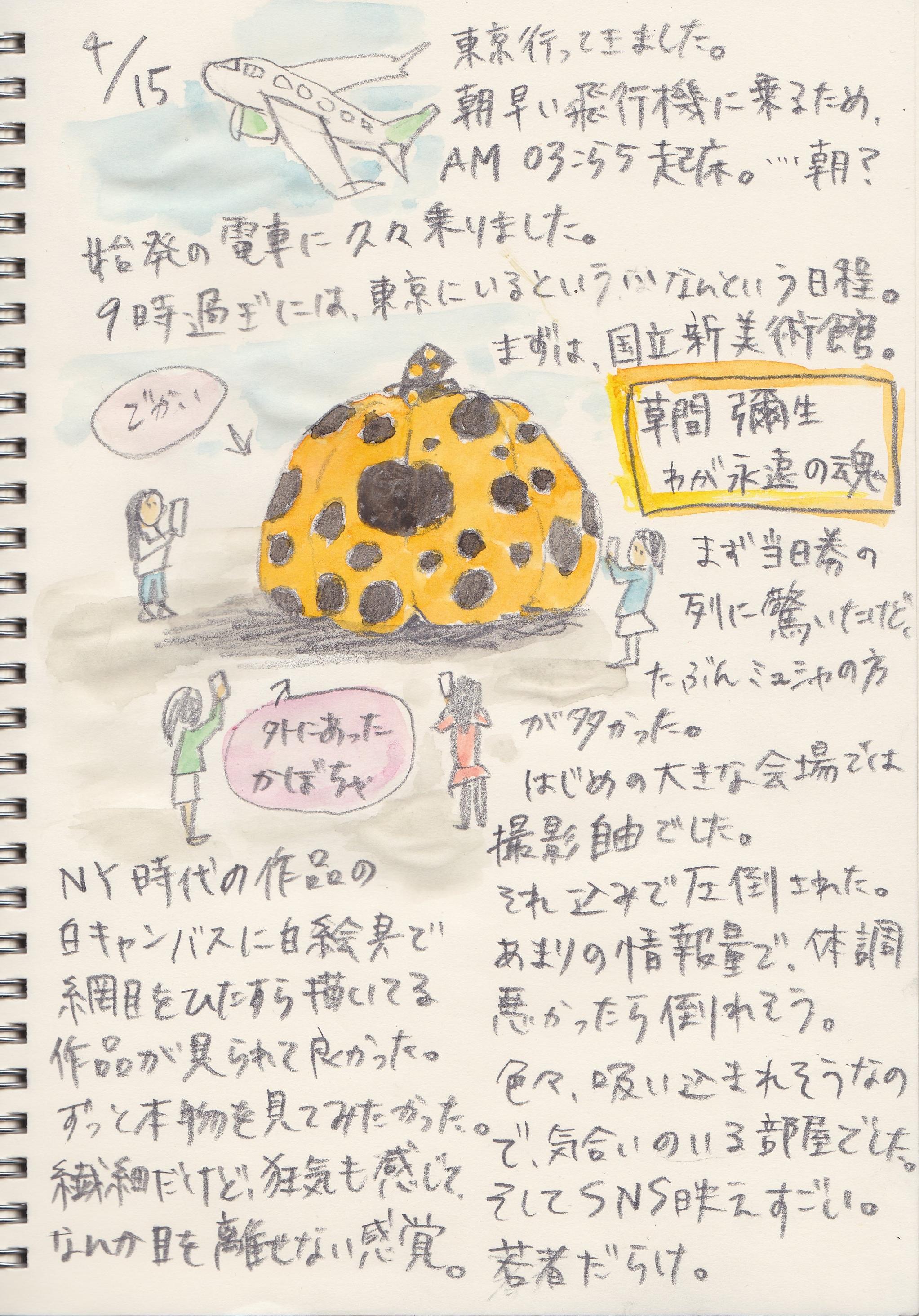 f:id:hikikoma:20170507171007j:plain