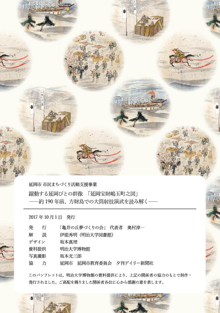 f:id:hikikoma:20171003091927j:plain