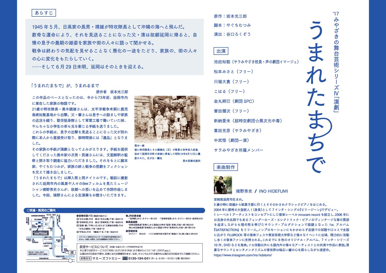 f:id:hikikoma:20180210154654p:plain