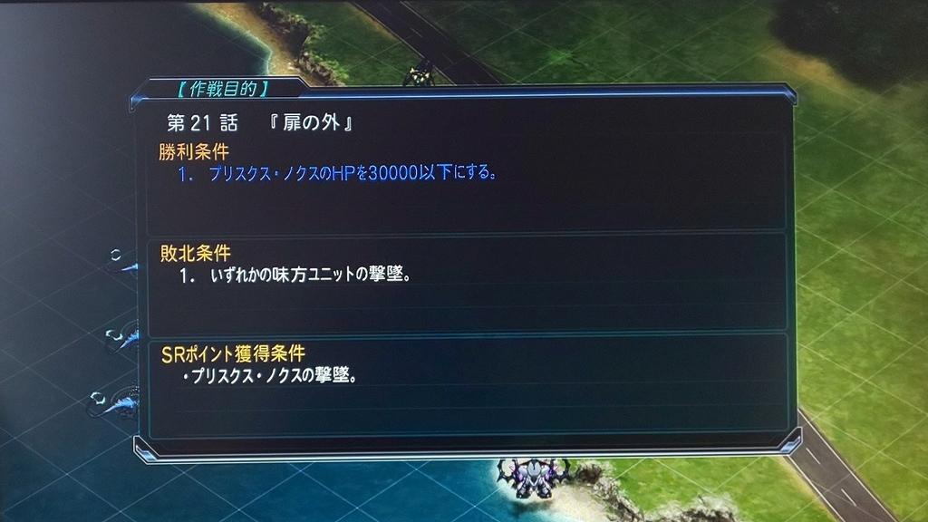 f:id:hikikomogomorin:20181001084018j:plain