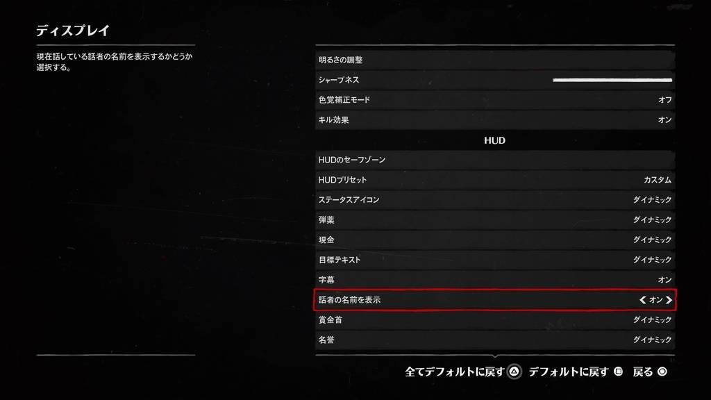f:id:hikikomogomorin:20181027163126j:plain
