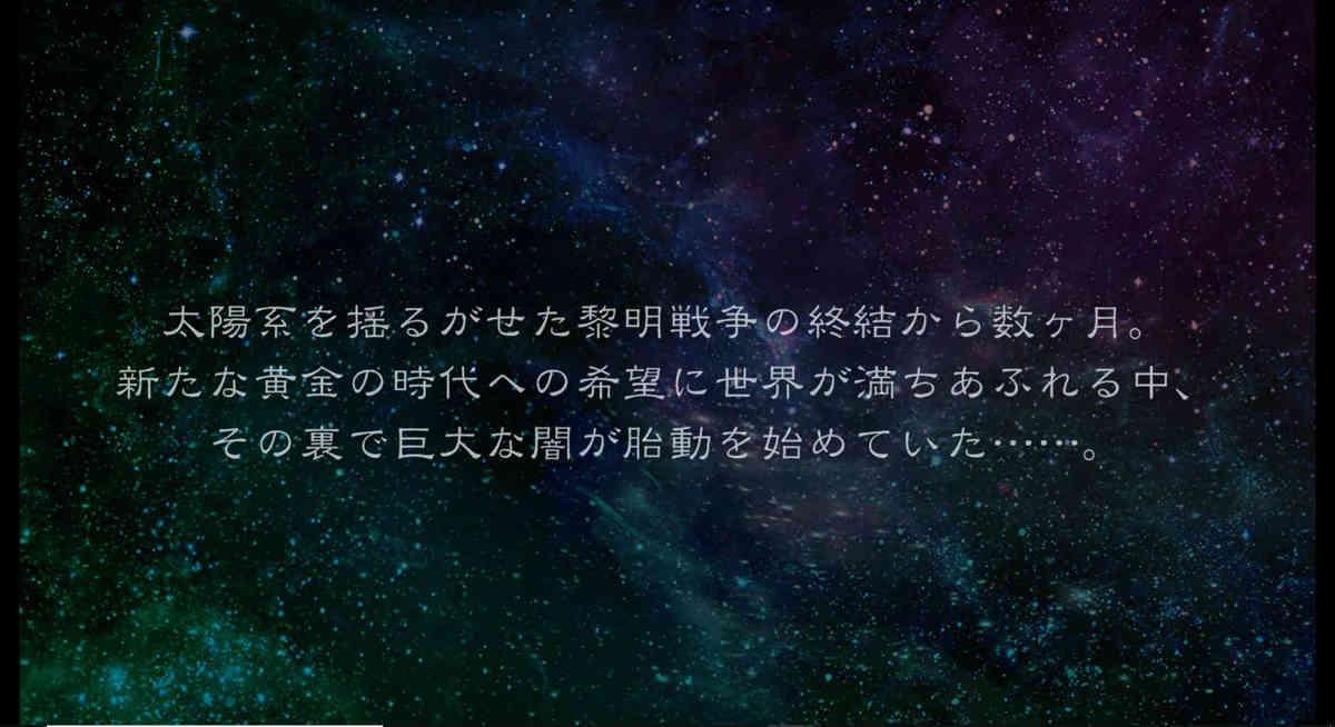 f:id:hikikomogomorin:20190716163520j:plain