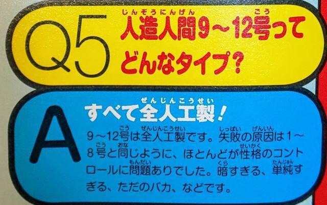 f:id:hikikomogomorin:20200420200045j:plain