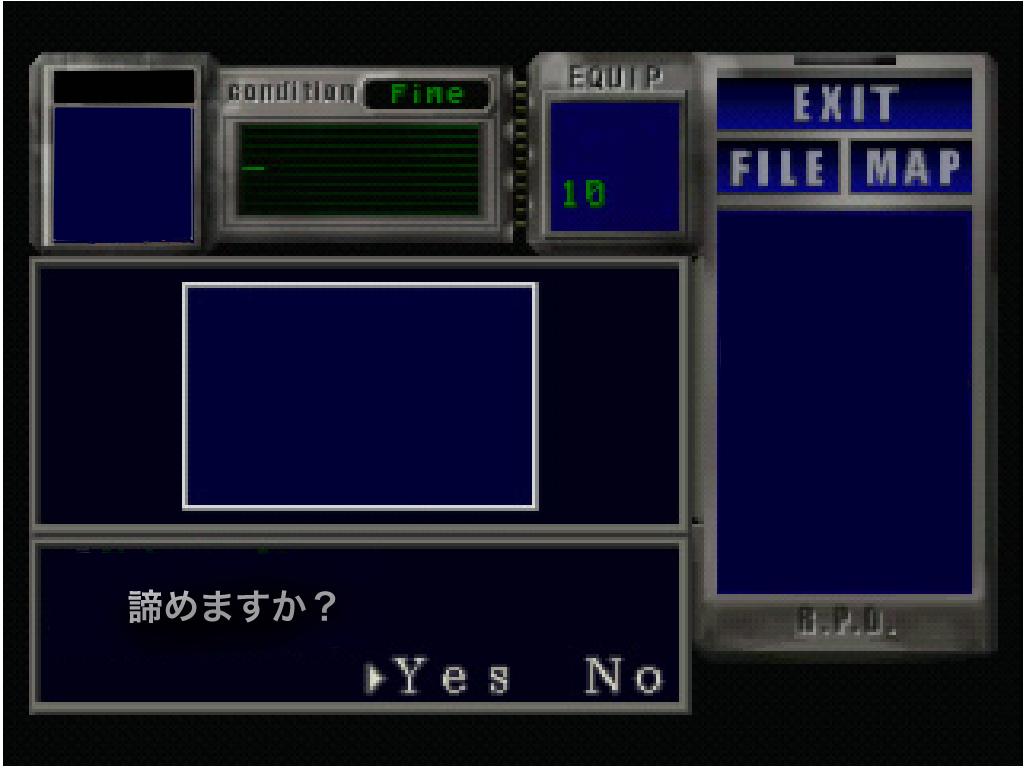 f:id:hikikomor-hunter:20170123002024j:plain