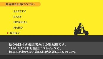 f:id:hikikomor-hunter:20170131201657j:plain