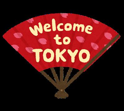 f:id:hikikomori-bunkei-neet:20180810005200p:plain