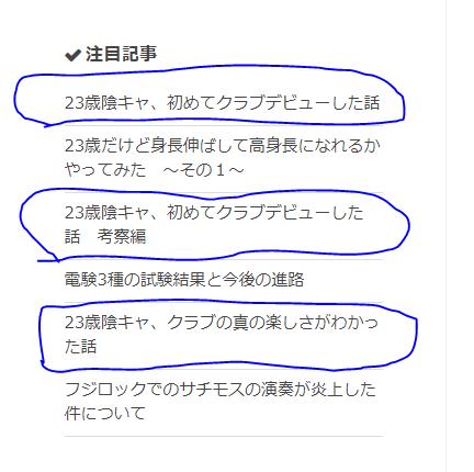 f:id:hikikomori-bunkei-neet:20180905172613p:plain
