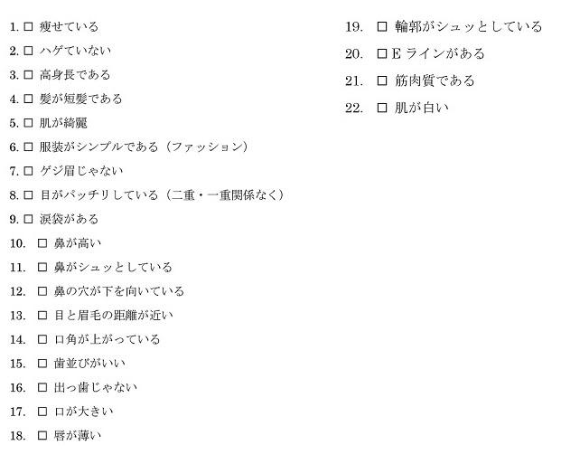 f:id:hikikomori-bunkei-neet:20181003150431j:plain
