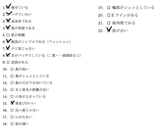 f:id:hikikomori-bunkei-neet:20181003154221j:plain