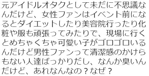 f:id:hikikomori-bunkei-neet:20181021160818p:plain