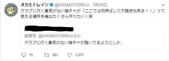 f:id:hikikomori-bunkei-neet:20190815203218p:plain