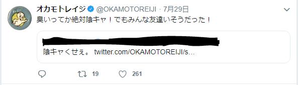 f:id:hikikomori-bunkei-neet:20190815203237p:plain