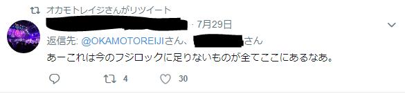 f:id:hikikomori-bunkei-neet:20190815203325p:plain